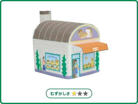 Papercraft imprimible y armable de una Panadería / Bakery. Manualidades a Raudales.