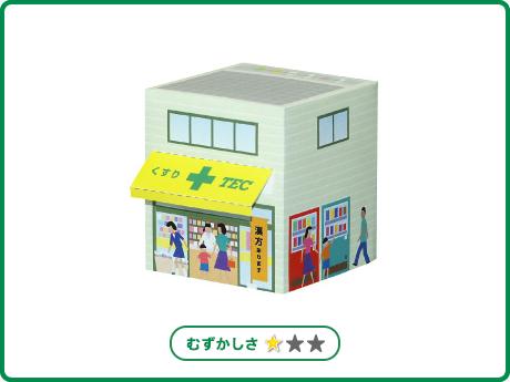 Papercraft imprimible y armable de una farmacia. Manualidades a Raudales.