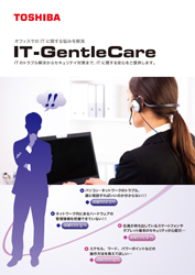 IT-Gentle Care