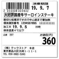 8.4型カラーTFTタッチパネルのイメージ画像