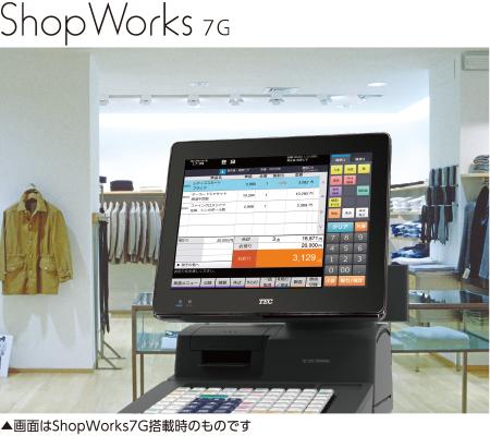 ShopWorks7G