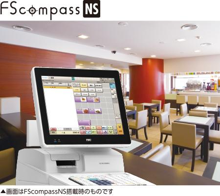 FScompass