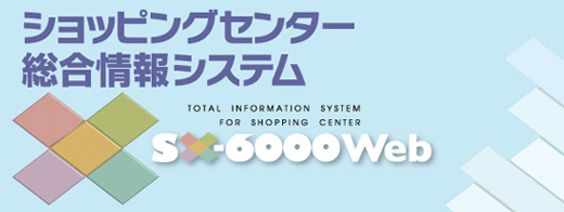 TOTAL INFORMATION SYSTEM FOR SHOPPING CENTER
